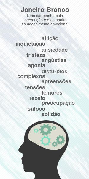 Incórpore: Janeiro Branco